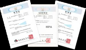 특허및인증